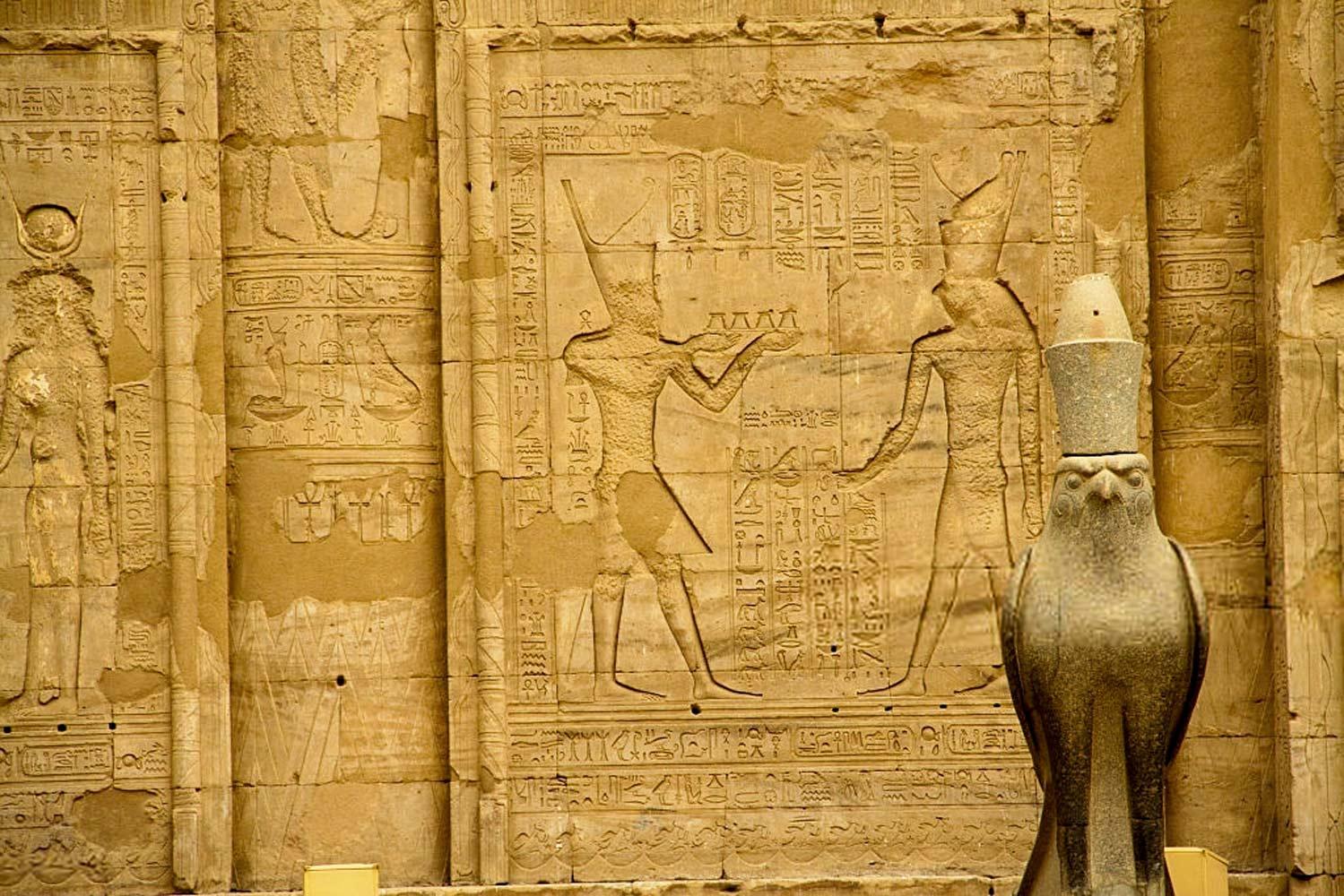 O que é o Templo de Hórus?