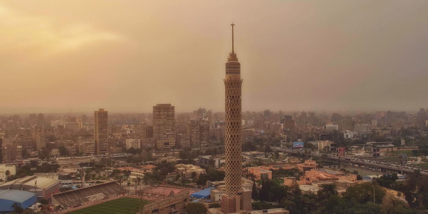 Quando o Cairo surgiu?