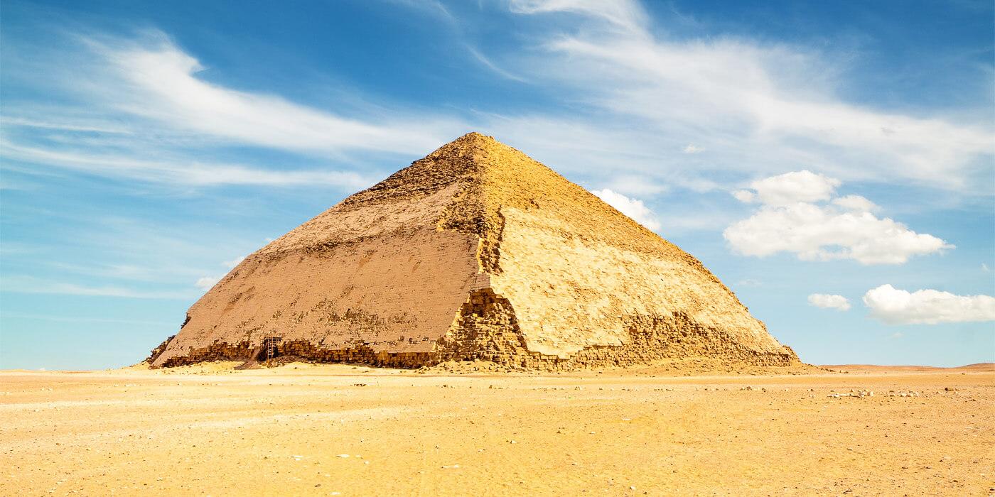 O que é a Pirâmide de Djoser?